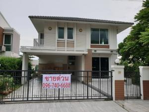 For SaleHouseLadkrabang, Suwannaphum Airport : Urgent sale. Single house, very good condition, cheap price.
