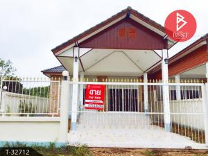 For SaleHouseBueng Kan : House for sale with land, new construction, large area, Bueng Kan Subdistrict, Mueang Bueng Kan District