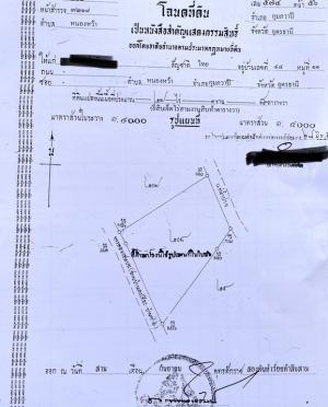 For SaleLandUdon Thani : Quick sale!! Land 11 rai 3 ngan 11 wa, with title deed, near Kumphawapi city, Udon Thani province, next to paved road, electricity and water ready to use, near hospital, near Lotus, only 5,300,000 baht.