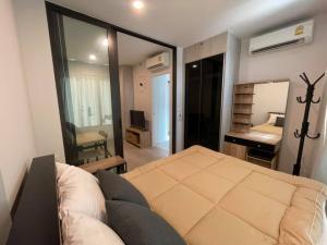 For RentCondoKasetsart, Ratchayothin : For rent Ciela Sripatum, next to BTS Bang Bua.