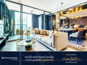 For SaleCondoKhlongtoei, Kluaynamthai : 𝐒𝐀𝐋𝐄𝐒 Very powerful! #Luxury condo with 𝐅𝐮𝐥𝐥 𝐇𝐨𝐭𝐞𝐥 𝐒𝐞𝐫𝐯𝐢𝐜𝐞, next to MRT Queen Sirikit Center