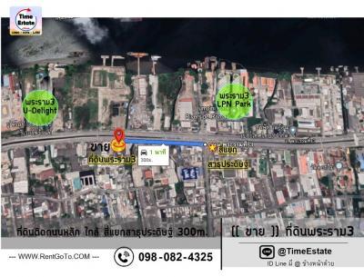 For SaleWarehouseRama3 (Riverside),Satupadit : Selling a warehouse on the main Rama 3 road. with land 17 meters wide, near Honda Rama 3 car center, Sathupradit