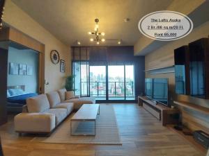 เช่าคอนโดสุขุมวิท อโศก ทองหล่อ : เช่า- The Lofts Asoke / 2  นอน/86 ตรม./ชั้น 20 /ใกล้ MRT เพชรบุรี เช่า 65,000