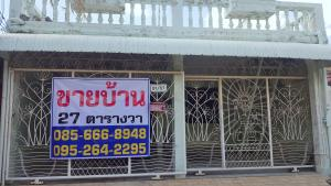 For SaleHouseKasetsart, Ratchayothin : Quick sale ❗ detached house 27 sq m. Convenient transportation, negotiable price, near SRT Thung Song Room ✅