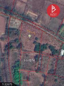 For SaleLandLoei : Urgent sale, vacant land 3 rai 3 ngan 15.0 square wa, Chiang Khan, Loei.