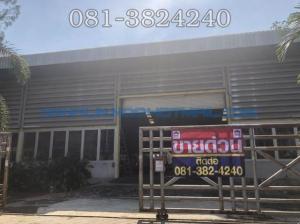 For SaleFactoryBangna, Lasalle, Bearing : Sale Thanasit Factory, Bang Phli, Samut Prakan Province, 4-2-24 rai, near Bang Na Road, Bang Phli Hospital.