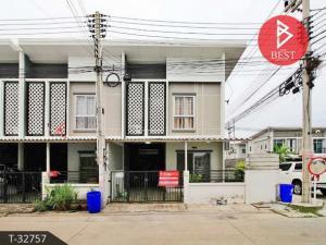 ขายทาวน์เฮ้าส์/ทาวน์โฮมพัทยา บางแสน ชลบุรี : ขายทาวน์เฮ้าส์หลังมุม หมู่บ้านประภัสสร พรีซีโอพลัส 1 ชลบุรี