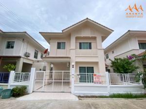 ขายบ้านพระราม 5 ราชพฤกษ์ บางกรวย : ขายบ้าน หมู่บ้านแลนซีโอ ปิ่นเกล้า-พระราม 5 (ซ.วัดพระเงิน) ราคา 3.59 ล้านบาท