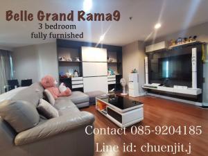 For RentCondoRama9, RCA, Petchaburi : FOR RENT! Belle Grand Rama 9, 3 beds fully furnished 2 balconies premium decoration /@line chuenjit.j