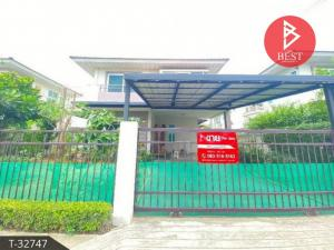For SaleHouseBangbuathong, Sainoi : house for sale Supalai Village Park Ville Pinklao - Kanchanaburi, Nonthaburi