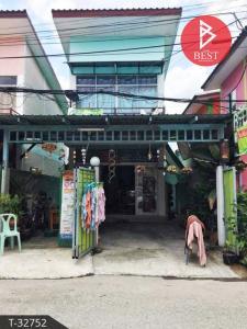ขายทาวน์เฮ้าส์/ทาวน์โฮมมีนบุรี-ร่มเกล้า : ขายทาวน์เฮ้าส์2ชั้น ติดถนนหลัก หมู่บ้านอมรทรัพย์ หนองจอก กรุงเทพมหานคร