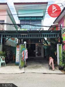 For SaleTownhouseRamkhamhaeng,Min Buri, Romklao : 2 storey townhouse for sale, next to the main road, Amornsap Village, Nong Chok, Bangkok.