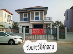 For SaleHouseRangsit, Patumtani : บ้านเดี่ยว 2 ชั้น สร้างใหม่ ทำเลดี คลองสาม ปทุมธานี
