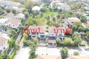 ขายบ้านบางแค เพชรเกษม : ขายบ้านเดี่ยว ไลฟ์บางกอกบูเลอวาร์ด ราชพฤกษ์ -จรัญฯ  (Life Bangkok Boulevard Ratchapruk-Charan ) ติดพื้นที่สวน มีความเป็นส่วนตัวสูง
