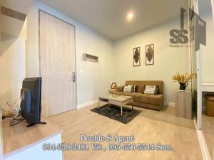 For RentCondoNakhon Pathom, Phutthamonthon, Salaya : SS 114 #Sale Salaya for rent, size 31 sq.m., Building 5, 5th floor #cheap price #beautiful room #with washing machine