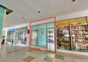 เช่าพื้นที่ขายของ ร้านต่างๆปิ่นเกล้า จรัญสนิทวงศ์ : ให้เช่าพื้นที่เปิดร้านค้าในคอนโดซิตี้โฮม รัชดา-ปิ่นเกล้า ใกล้ MRT บางอ้อ