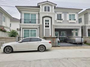 For SaleHouseKaset Nawamin,Ladplakao : House for sale, Golden Neo 2 Ladprao - Kaset Nawamin, Khlong Kum , Bueng Kum , Bangkok.