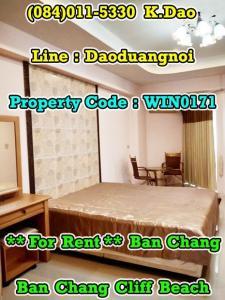 เช่าคอนโดระยอง : Ban Chang Cliff Beach Condo *** For Rent *** Ban Chang - 5th Floor has the Community Viewpoint