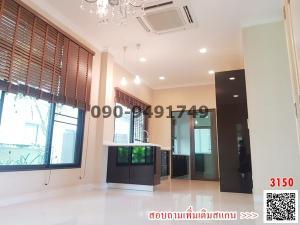 เช่าบ้านมีนบุรี-ร่มเกล้า : ขาย/เช่า บ้านเดี่ยว เพอร์เฟค มาสเตอร์พีซ รามคำแหง Perfect Masterpiece Ramkhamhaeng