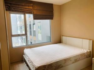 เช่าคอนโดบางซื่อ วงศ์สว่าง เตาปูน : For Rent Aspire Ratchada Wongsawang Condominium ใกล้ MRT วงศ์สว่าง 50 เมตร