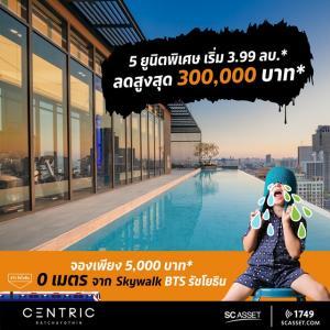 For SaleCondoKasetsart, Ratchayothin : 19-20 June, visit the project, get Voucher Central 500.- immediately (loveletter)