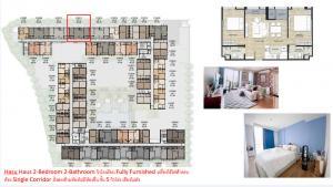 For SaleCondoOnnut, Udomsuk : For Sale New Condo Hasu Haus @BTS Onnut 64 sq.m 2 Beds 2 Baths 5th floor Nice View, Rare item room