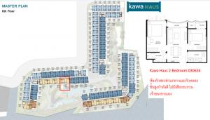For SaleCondoOnnut, Udomsuk : New Condo Kawa Haus @BTS Onnut 51 sq.m 2 Beds 6th floor Nice View, Rare item room