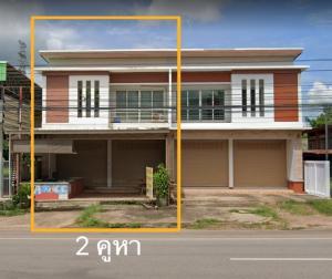 For SaleShophouseSakon Nakhon : 2 storey commercial building for sale, 2 booths, next to Charoen Mueang Road (Bypass Sakon Nakhon), Mueang Sakon Nakhon District