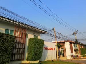 For SaleHousePattaya, Bangsaen, Chonburi : Quick sale of twin houses.