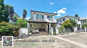 For SaleHouseSamrong, Samut Prakan : Single House Manthana Thepharak Km.9