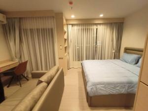 เช่าคอนโดพระราม 9 เพชรบุรีตัดใหม่ : JE209. ให้เช่าห้อง ที่ Life Asoke Rama 9 🚇 ใกล้ MRT พระราม 9