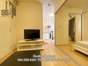 เช่าคอนโดบางใหญ่ บางบัวทอง ไทรน้อย : SS 185 #ให้เช่าพลัมคอนโดบางใหญ่สเตชั่น  ขนาด 23 ตร.ม  ตึก B  ชั้น 3 #ห้องสวย #ราคาถูก #วิวสระว่ายน้ำ  1 ห้องนอน  1 ห้องน้ำ  1 ที่จอดรถ  ค่าเช่า  5,000 บาท / เดือน (รวมค่าส่วนกลาง)