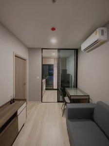 เช่าคอนโดลาดพร้าว เซ็นทรัลลาดพร้าว : ให้เช่า/ขาย คอนโดเมทริส ลาดพร้าว 1 ห้องนอน 1 ห้องน้ำ เฟอร์ครบ พร้อมเครื่องใช้ไฟฟ้า ชั้น 14 14,000.-/เดือน