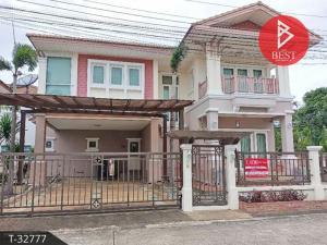 For SaleHouseRathburana, Suksawat : house for sale Baan Fah Green Park Royal Thonburirom, Thung Khru, Bangkok