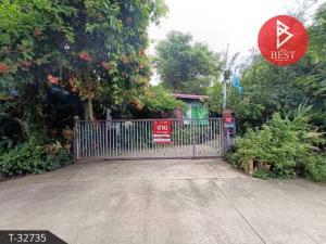 For SaleHouseKorat KhaoYai Pak Chong : House for sale, Kieng Khet Village, Chokchai, Nong Bua Sala, Nakhon Ratchasima.