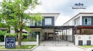 For SaleHouseRama5, Ratchapruek, Bangkruai : For sale, a second-hand detached house, Centro Chaiyapruek-Chaengwattana, area 51 sq.wa., 4 bedrooms, 3 bathrooms, 3 parking spaces, near Chaengwattana-Pak Kret Road. Si Rat Expressway