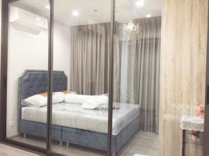 For RentCondoRattanathibet, Sanambinna : Condo for rent Politan Aqua Condo for rent next to the Chao Phraya River.