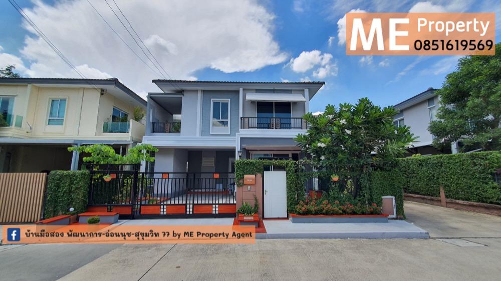 For SaleHousePattanakan, Srinakarin : Sell Single house Passorn prestige luxe  full built-in & around garden