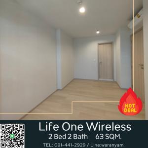 ขายคอนโดวิทยุ ชิดลม หลังสวน : ขายด่วน!! Life One Wireless บ้านเลขที่1แห่งเดียวบนถนนวิทยุ เดินทางสะดวก 2 นาทีถึงทางด่วน ห่างจากสถานีรถไฟฟ้าเพลินจิตประมาณ 500 ม.