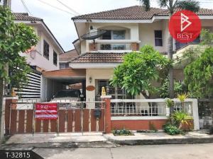 For SaleHousePattaya, Bangsaen, Chonburi : Twin house for sale, Nichada Village, Huai Kapi, Chonburi.