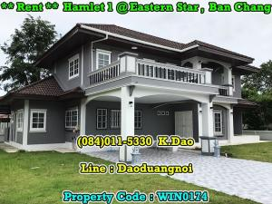For RentHouseRayong : Hamlet 1 Eastern Star Golf Course, Ban Chang For Rent 40,000 Baht