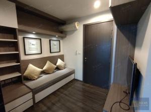 For RentCondoOnnut, Udomsuk : The Base Park West Condo For Rent 1 Bedroom 1 Bathroom 26 sq.m. 5th Floor Rental price 10,000 Baht/month Near BTS On Nut