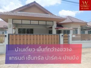 For SaleHousePattaya, Bangsaen, Chonburi : House for sale, Grand Central Park 4, Ban Bueng, Chonburi, beautiful house, nice location, Grand Central Park 4, Map Phai, Ban Bueng, Chonburi