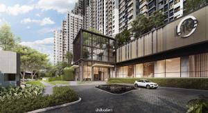 Sale DownCondoThaphra, Wutthakat : Very cheap, the owner sells at a loss! Life Sathorn Sierra Contact the project directly. Request special privileges immediately!!!
