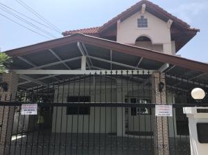 ขายบ้านพัทยา บางแสน ชลบุรี : ขาย/ให้เช่า บ้านเดี่ยวหลังใหญ่ สภาพดี ร่มรื่น ถูกมาก!