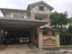 For SaleHouseKaset Nawamin,Ladplakao : H404-Sale!! 2 storey House at Laddarom Elegance Village, Kaset-Nawamin