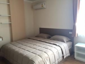 For RentCondoOnnut, Udomsuk : Condo for rent PP Plus Sukhumvit 71 fully furnished (Confirm again when visit).