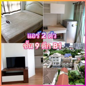 For RentCondoOnnut, Udomsuk : Condo for rent, Lumpini Ville, Sukhumvit 77, Phase 2, near BTS On Nut, Udom Suk, Bang Chak, Phra Khanong, Punnawithi.