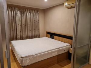 ขายคอนโดพระราม 8 สามเสน ราชวัตร : คอนโดต้องการขาย ลุมพินี เพลส พระราม 8  โครงการ  บางยี่ขัน บางพลัด 1 ห้องนอน พร้อมอยู่ ราคาถูก