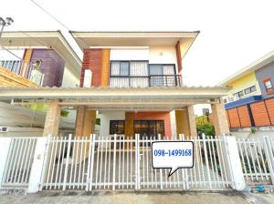 For RentTownhouseLadkrabang, Suwannaphum Airport : Urgent for rent, twin houses, The Enter project, 3 pm, 2 pm, price 16,000 baht